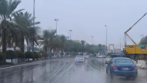 Rain, Thunderstorm Set To Visit Middle East