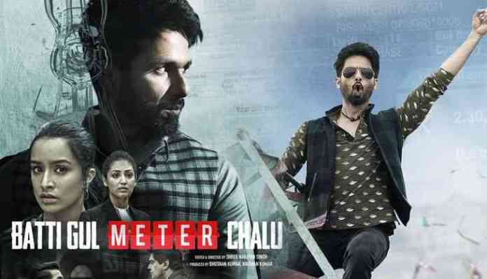 Batti Gul Meter Chalu 2018 8 Bollywood Films that Made A Real Fool Out of Us
