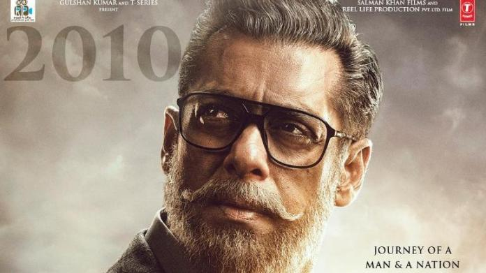 Bharat new pic shows Salman Khan as an old man, actor tweets about his 'colourful life'