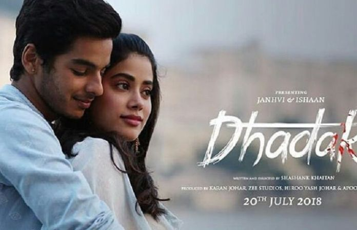 Dhadak 2018 8 Bollywood Films that Made A Real Fool Out of Us