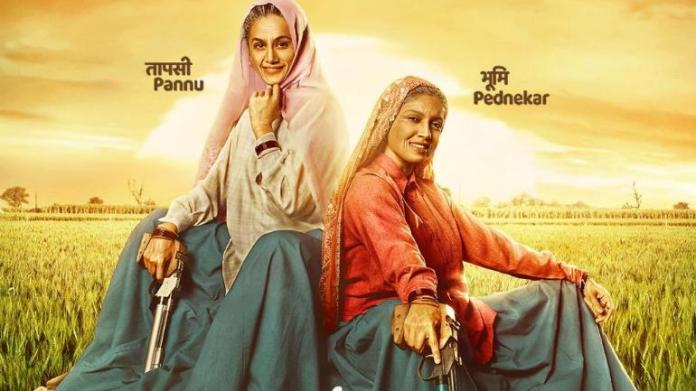 Saand Ki Aankh first look: Taapsee Pannu and Bhumi Pednekar turn Shooter Dadis for Anurag Kashyap's film