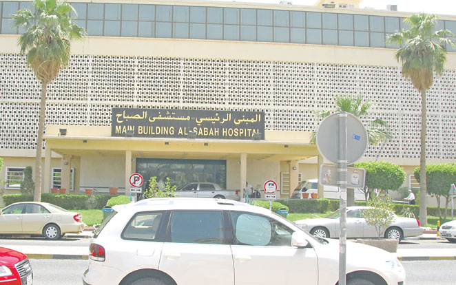 Indian nurse in Kuwait attacked while on duty
