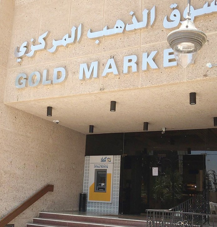 How to buy gold in Kuwait