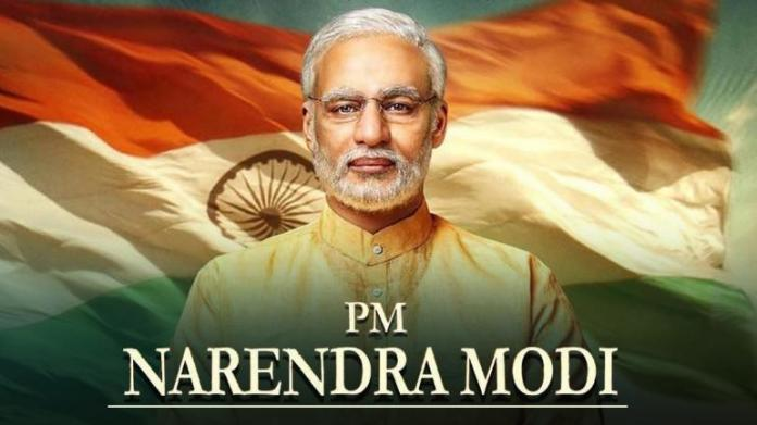 PM Narendra Modi Movie Review: Modi wins India to make Vivek Oberoi a star
