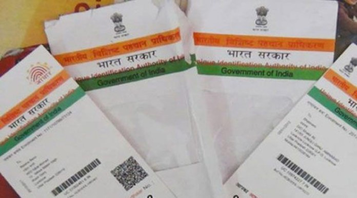 How NRIs can open National Pension System account online