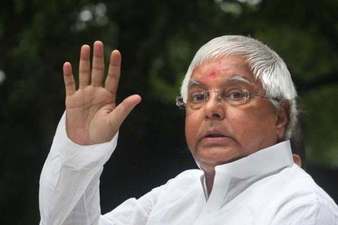 Former Bihar CM Lalu Prasad Yadav states: