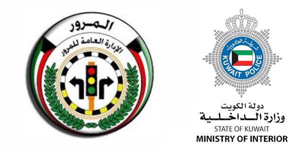 Kuwait: Traffic bureau to hold confiscated cars and trucks auction