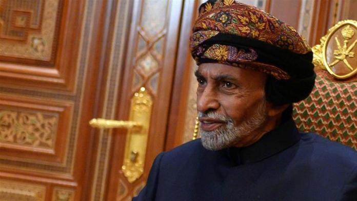 Oman's Sultan Qaboos Bin Said Passes Away