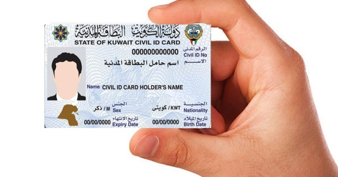 Kuwaiti PACI rejects talks on new civil IDs