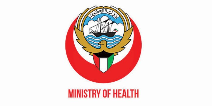 Kuwait confirms 13 new cases of coronavirus, total 208