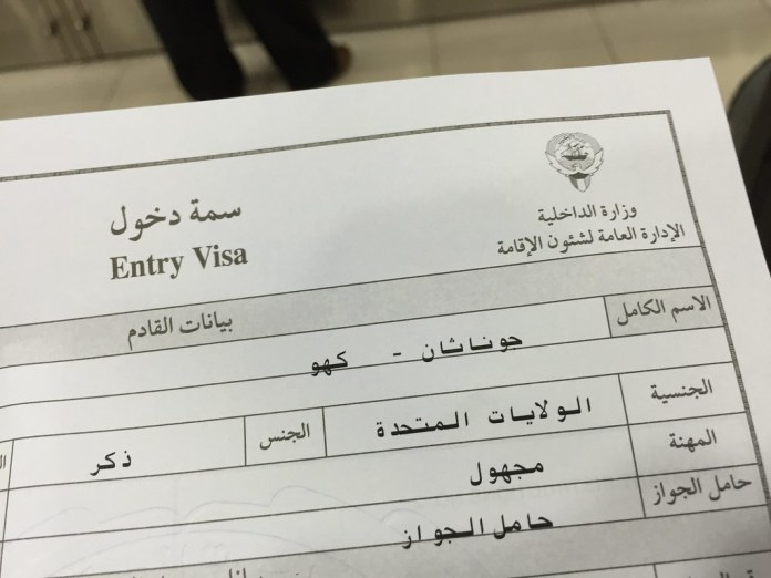 Kuwait Temporary visa (Article 14) can be extend for 3 month