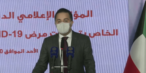 9 deaths, 1072 new infections of coronavirus in Kuwait