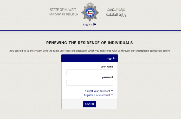 Kuwait: All Visit Visa Expired To Be Renewed Until August 31st