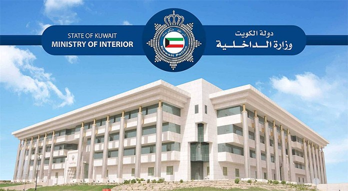 Kuwait: 4 Hours Permit Feature Added To Visit During Full Curfew
