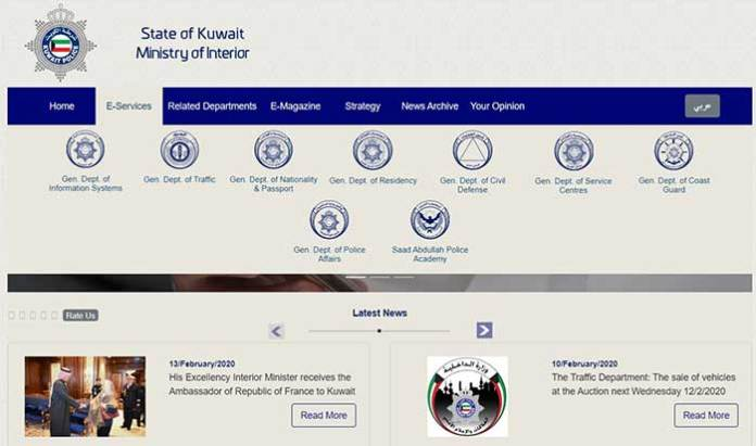 Kuwait: Transfer And Renew Temporary Residence Online
