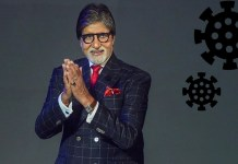 Actor Amitabh Bachchan tests positive for coronavirus