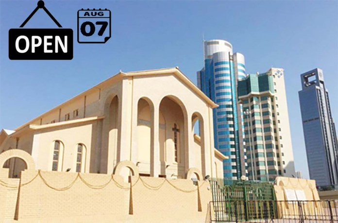 Kuwait: Churches prepare for re-opening