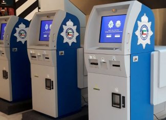 Kuwait: Driving License Printing Machines open at malls now