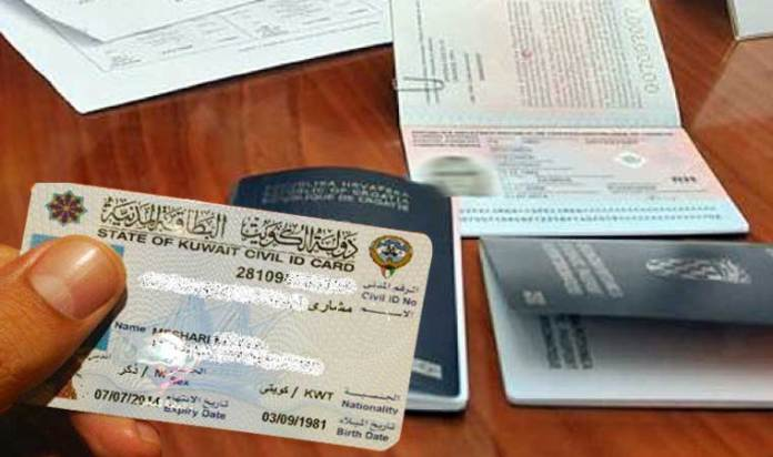 Kuwait: Expats outside the country are allowed to enter