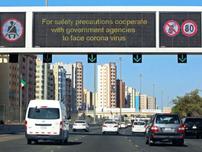 Covid- 19: Failure to comply with safety measures means Kuwait's curfew continues