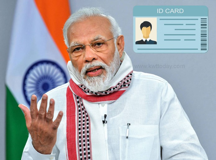 What is the National Health ID announced by PM Modi?