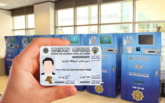 Kuwait: PACI completed pending civil IDs