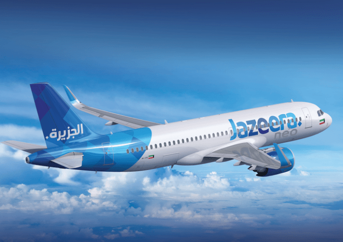 Jazeera Airways Launches 'Duo Seat' to Reserve the Middle Seat to Remain Empty