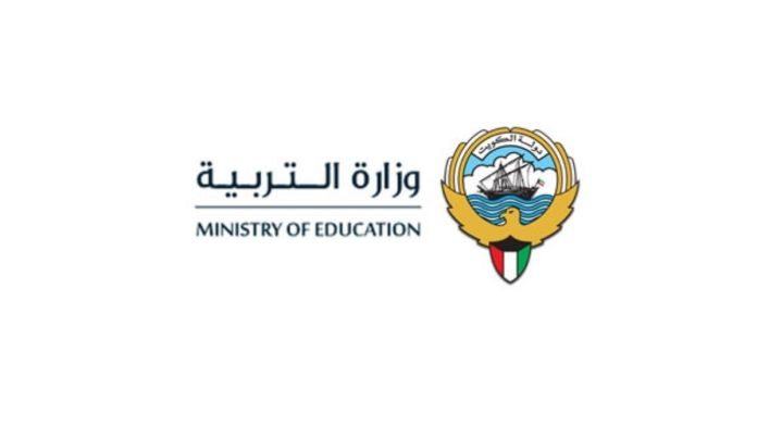 Kuwaiti Education Ministry premises shut