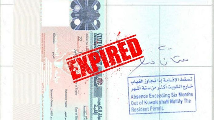 Kuwait: People with expired visas must exit before November 30th