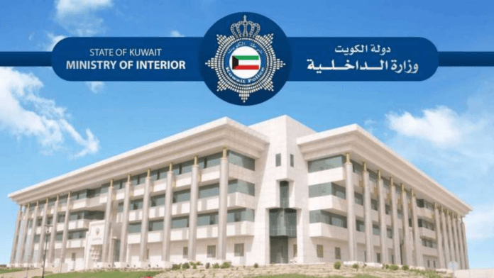 Kuwait allows renewal of residencies for visa violators