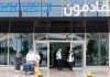 Kuwait International Airport to operate 24 hours from March 7
