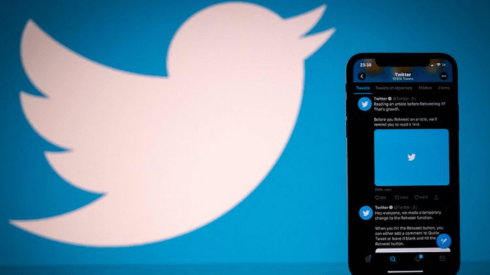 Twitter down in UAE for third time in 3 months