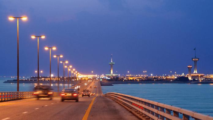 Procedures to enter Bahrain via Saudi Causeway