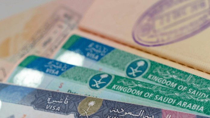 Saudi Arabia launches e-service to extend visitor visa validity
