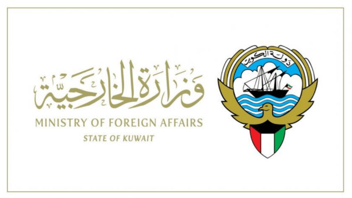 Kuwait expresses solidarity with India over floods in Maharashtra