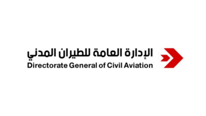 DGCA issues circular on entry to Kuwait from August 1st