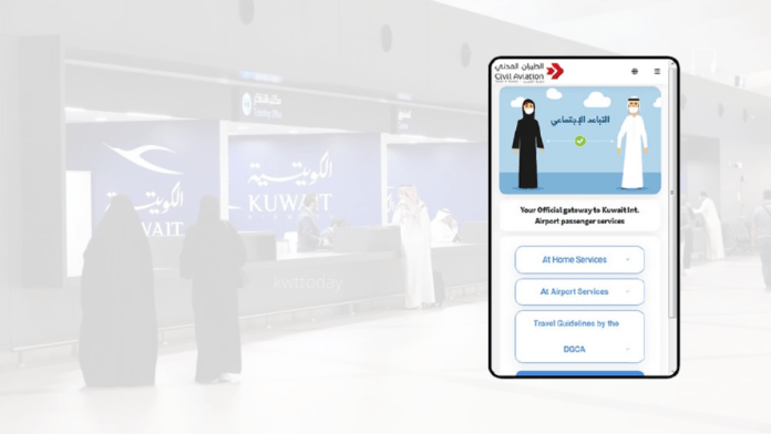 Kuwait: Travellers face issues with Mosafer application
