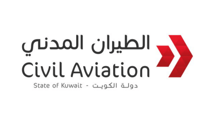 3,518 passengers arrive Kuwait on first day of new travel procedure