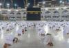 Bahrain announces Umrah permit procedures