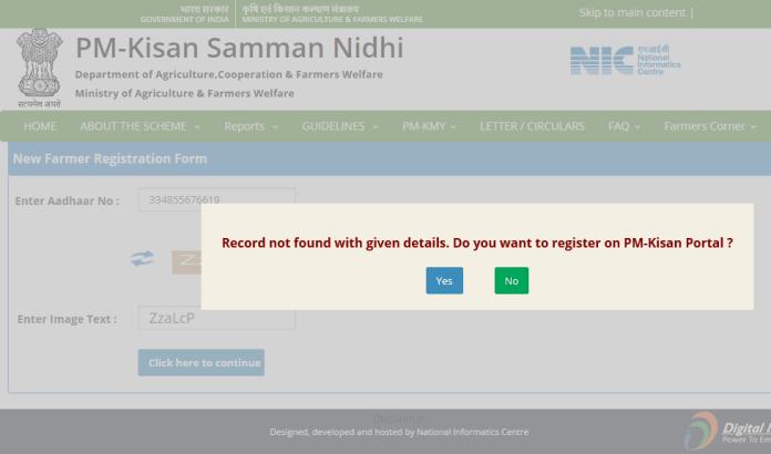 PM Kisan Samman Nidhi Yojna ke Liye Online awedan