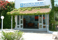 Kyanea Tours office, Corfu