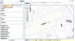 地番検索サービス検索画面