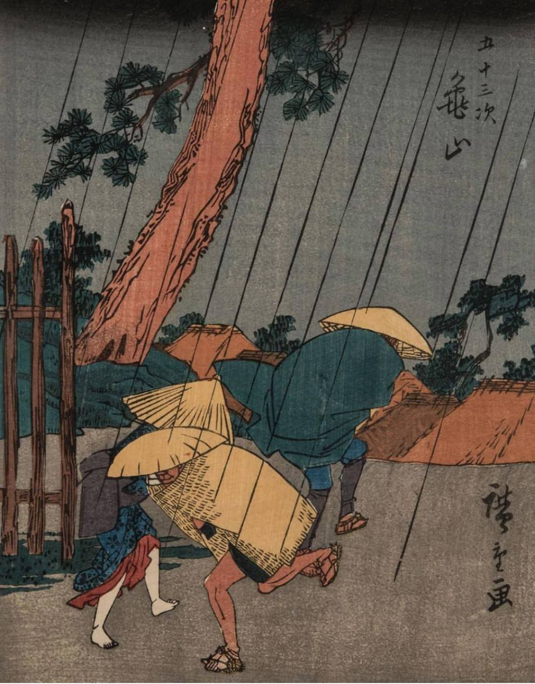 This image has an empty alt attribute; its file name is Utagawa-Hiroshige-Japanese-1797-1858-Lightning-and-Rain-at-Kameyama-no.-47-c.-1851.jpg