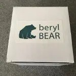 Beryl_Bear_Pour_Over_Coffee_Dripper (1)