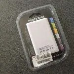 Evo_Power_Portable_Charger (3)