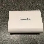 Jaweke_5_Port_Charger (2)
