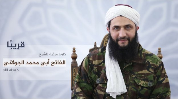 First ever picture of the leader of Jabhat al-Nusra (al-Qaeda in Syria), Ahmad al-Shara (Abu Muhammad al-Jolani), 28 July 2016