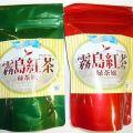 鹿児島県:お茶のまつやま(有限会社松山産業)