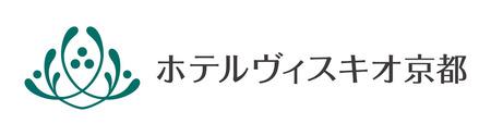 ホテルヴィスキオ京都 ロゴマーク ※日本語
