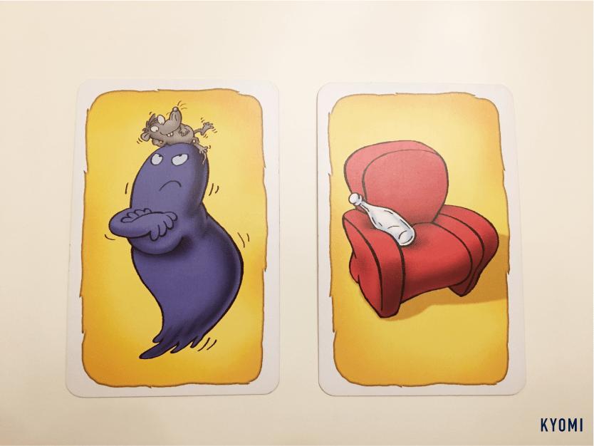 おばけキャッチ-カード
